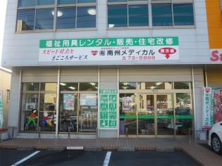 makurazaki_1